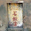 Marker, Hoi An, Vietnam. by John Mitchell