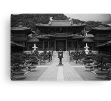 Chi Lin Nunnery - Hong Kong Canvas Print