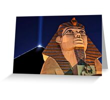 Luxor Greeting Card