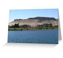 Beautiful Nile Greeting Card