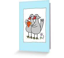 new arrival Greeting Card