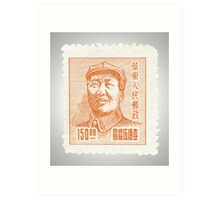 Communism is great....... if you are Mao Zedong. Art Print