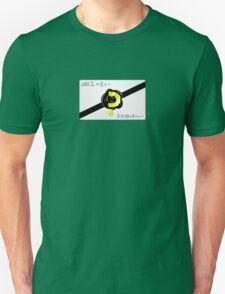 Timelord Calling Card T-Shirt