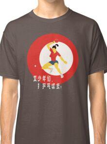 Go Play Ping Pong! Classic T-Shirt