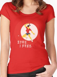 Go Play Ping Pong! Women's Fitted Scoop T-Shirt