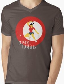 Go Play Ping Pong! Mens V-Neck T-Shirt