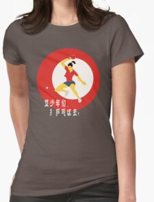 Go Play Ping Pong! Womens Fitted T-Shirt