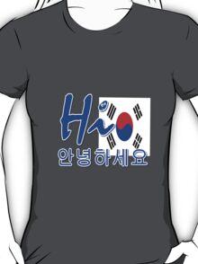 HI S.KOREA T-Shirt
