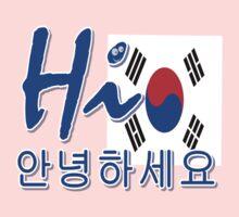 HI SOUTH  KOREA Kids Clothes