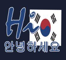 HI SOUTH  KOREA Kids Tee