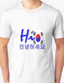 HI SOUTH  KOREA Unisex T-Shirt