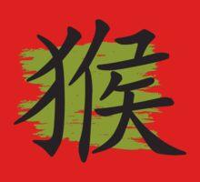 Chinese Zodiac Year of The Monkey Symbol One Piece - Long Sleeve