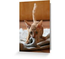 Smeagol Greeting Card