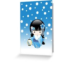 Japanese Winter Kokeshi Doll Greeting Card