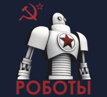 РОБОТЫ - Comrades of Steel, Version 1A.1 by Zac Mallett