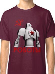 РОБОТЫ - Comrades of Steel, Version 1A.1 Classic T-Shirt