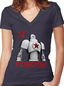 РОБОТЫ - Comrades of Steel, Version 1A.1 Women's Fitted V-Neck T-Shirt