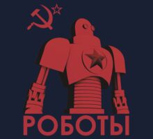 РОБОТЫ - Comrades of Steel, Version 1C.1 by Zac Mallett