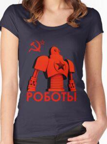 РОБОТЫ - Comrades of Steel, Version 1C.1 Women's Fitted Scoop T-Shirt