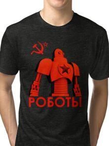 РОБОТЫ - Comrades of Steel, Version 1C.1 Tri-blend T-Shirt