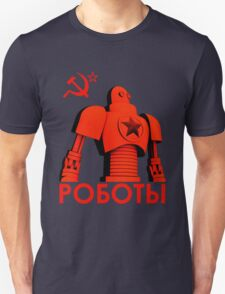 РОБОТЫ - Comrades of Steel, Version 1C.1 T-Shirt