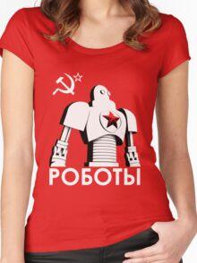 РОБОТЫ - Comrades of Steel, Version 1B.1 Women's Fitted Scoop T-Shirt
