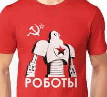 РОБОТЫ - Comrades of Steel, Version 1B.1 Unisex T-Shirt