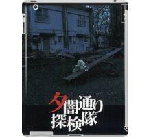 Yuuyami Doori Tankentai iPad Case/Skin