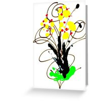 Flowers - Urban Art Greeting Card