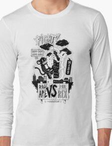 Fight! T-Shirt