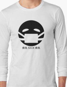 SICK EMOJI 病気 Long Sleeve T-Shirt