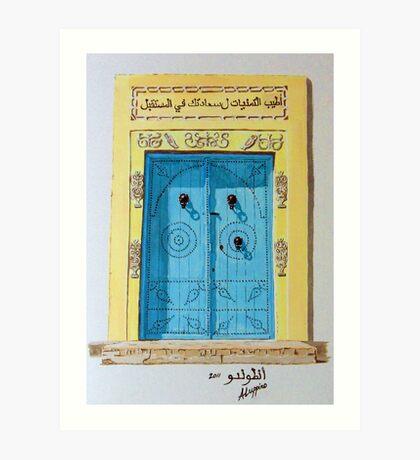 The Tunisian Door Art Print