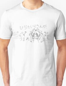 Ren-chon & Flatty-san Black T-Shirt