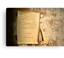 Uighur Language Metal Print