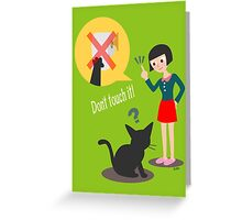 Don't touch it! Greeting Card