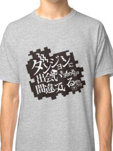 Danmachi Classic T-Shirt
