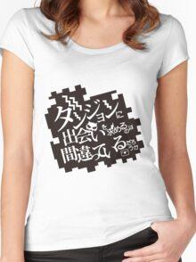 Danmachi Women's Fitted Scoop T-Shirt