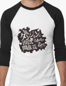 Danmachi Men's Baseball ¾ T-Shirt