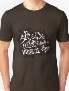 Danmachi Unisex T-Shirt