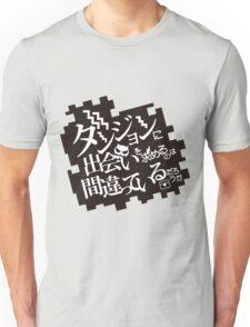 Danmachi T-Shirt