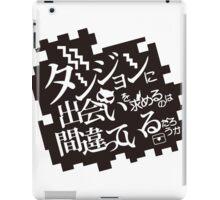 Danmachi iPad Case/Skin