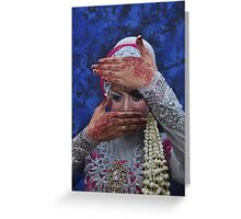 wedding hijab Greeting Card