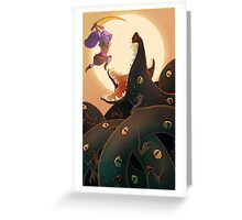 Bubblegum and the Dragon Greeting Card