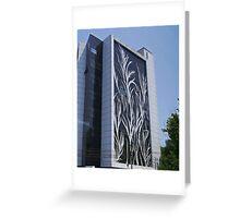 Office Building, Bucharest, Romania Greeting Card