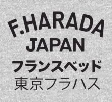 Fighting Harada hoodie by Journeyman  - No pain, no fame