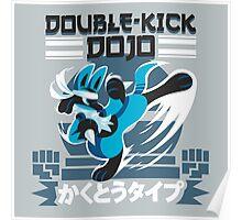 Double-Kick Dojo Poster