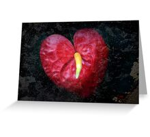 Love...a highly desirable malfunction of the heart Greeting Card