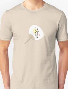 Hot Summer Solution T-Shirt