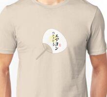 Hot Summer Solution Unisex T-Shirt