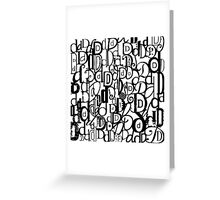 The Letter D Greeting Card